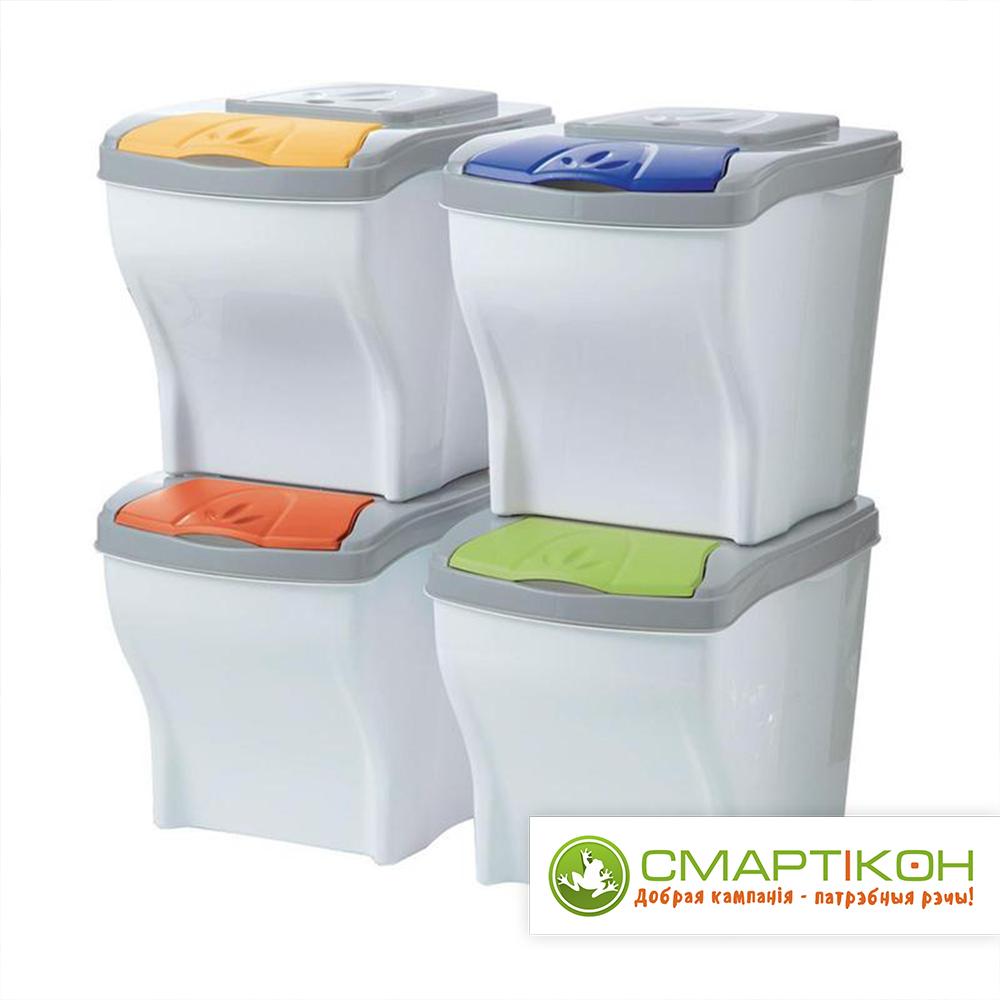 Контейнеры для сортировки мусора (паттумер) Покер 4 шт