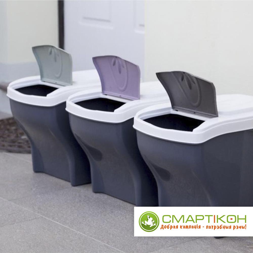 Контейнеры для сортировки мусора (паттумер) Покер Трио 3 шт
